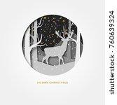 merry christmas 3d abstract... | Shutterstock .eps vector #760639324