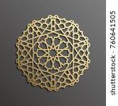 islamic mandala 3d gold... | Shutterstock .eps vector #760641505