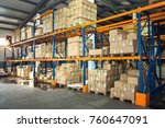 large hangar warehouse of... | Shutterstock . vector #760647091