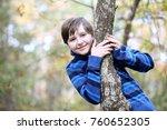 little boy exploring the... | Shutterstock . vector #760652305