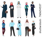 muslim arabic business people.... | Shutterstock . vector #760654537