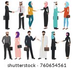 muslim arabic business people... | Shutterstock . vector #760654561