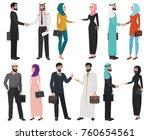 muslim arabic business people... | Shutterstock . vector #760654561