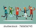 happy winter vacation. warmly... | Shutterstock .eps vector #760656745