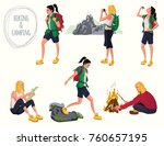 set of cartoon camping and... | Shutterstock .eps vector #760657195