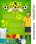 football sport game banner with ... | Shutterstock .eps vector #760658761