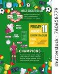 soccer sport game championship... | Shutterstock .eps vector #760658779