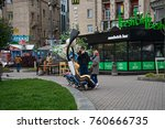 kiev  ukraine   october 29 ... | Shutterstock . vector #760666735