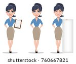 business woman  set of three... | Shutterstock .eps vector #760667821