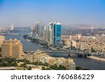 Cairo  Egypt   November 19 ...