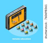 remote education via the... | Shutterstock .eps vector #760698361