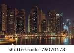 night city. panoramic view.... | Shutterstock . vector #76070173