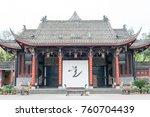 sichuan  china   apr 08 2016 ... | Shutterstock . vector #760704439