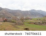 sichuan  china   may 04 2016 ... | Shutterstock . vector #760706611