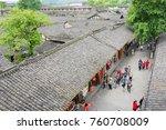 sichuan  china   apr 23 2016 ... | Shutterstock . vector #760708009