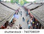 sichuan  china   apr 23 2016 ... | Shutterstock . vector #760708039