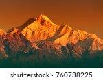 beautiful first light from...   Shutterstock . vector #760738225