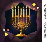 golden menorah on a mosaic...   Shutterstock .eps vector #760738975