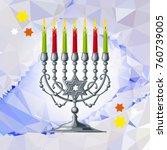 silver menorah on a mosaic...   Shutterstock .eps vector #760739005