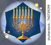 golden menorah on a mosaic...   Shutterstock .eps vector #760739299