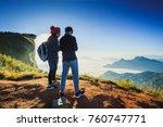 chiangrai  thailand   november... | Shutterstock . vector #760747771