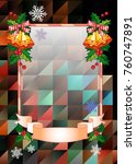 christmas  holiday background...   Shutterstock .eps vector #760747891