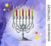 silver menorah on a mosaic...   Shutterstock .eps vector #760748269