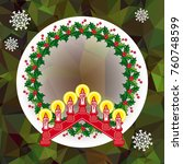 holiday background with...   Shutterstock .eps vector #760748599
