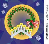 holiday background with...   Shutterstock .eps vector #760748611
