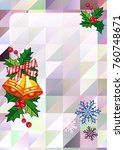 christmas  holiday background...   Shutterstock .eps vector #760748671