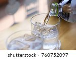 a glass of pure fresh water is... | Shutterstock . vector #760752097