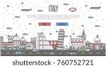 italian skyline with national... | Shutterstock .eps vector #760752721