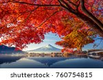colorful autumn season and... | Shutterstock . vector #760754815