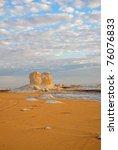 Desert and limestone formation at the sunset, White desert, Sahara, Africa, Egypt - stock photo