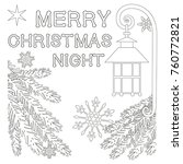 Merry Christmas Night Poster...