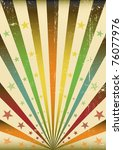Multicolor Sunbeams grunge background. A vintage poster for you - stock photo