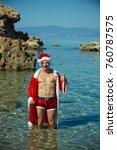 christmas happy man in water... | Shutterstock . vector #760787575