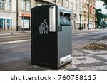 a modern smart trash can on the ... | Shutterstock . vector #760788115