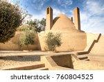 the ancient caravanserai in the ...   Shutterstock . vector #760804525