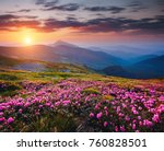 beautiful nature landscape ... | Shutterstock . vector #760828501