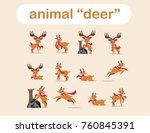 deer cute animal winter... | Shutterstock .eps vector #760845391