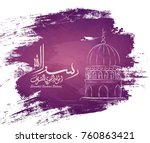 arabic and islamic calligraphy... | Shutterstock .eps vector #760863421