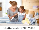 happy family mother housewife... | Shutterstock . vector #760876447