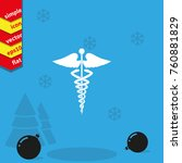 caduceus medical symbol. | Shutterstock .eps vector #760881829