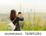 young woman traveler taking a... | Shutterstock . vector #760891381