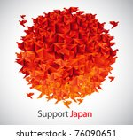 japan flag shaped from origami... | Shutterstock .eps vector #76090651