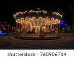 fun fair and night | Shutterstock . vector #760906714