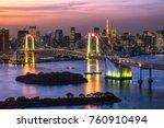 beautiful night view of tokyo... | Shutterstock . vector #760910494