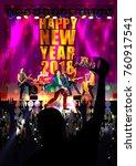 happy new year dj disco party... | Shutterstock .eps vector #760917541