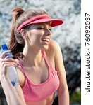 smiling fitness woman.park ...   Shutterstock . vector #76092037